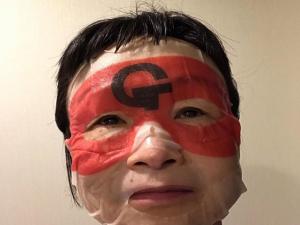 どんぐり(竹原芳子)の顔画像