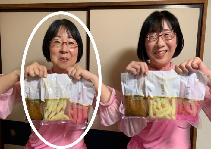 阿佐ヶ谷姉妹の妹・木村美穂